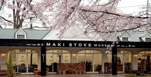 福島県鏡石町の薪ストーブミュージアム